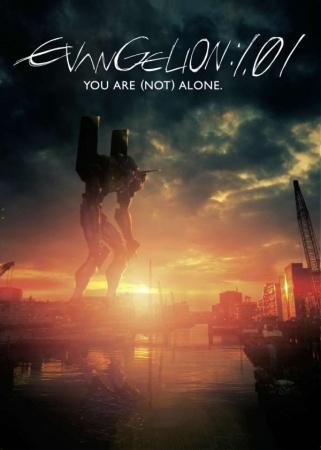 Evangelion 1.01